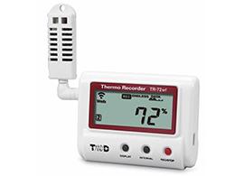 Soluciones en equipos de control de temperatura